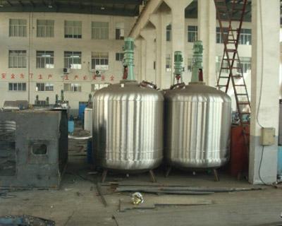 化工生产 化工反应釜